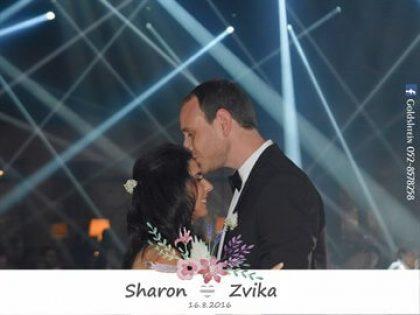 שרון וצביקה -החתונה.