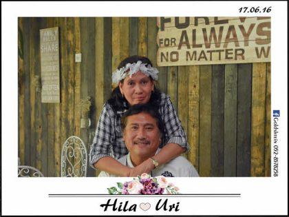 החתונה של הילה ואורי